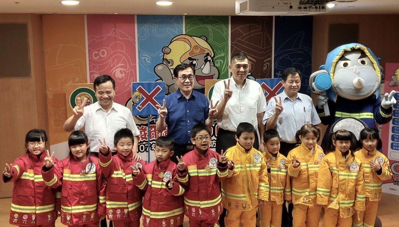 新北市消防局將在暑假期間免費開放一系列兒童消防夏令營活動。記者袁志豪/翻攝