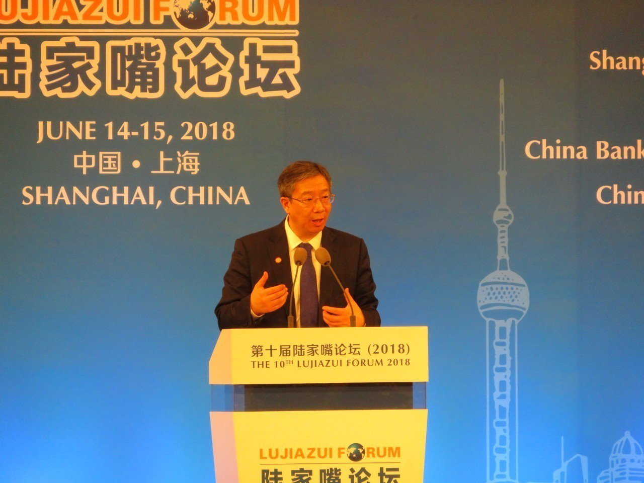 中國人民銀行行長易綱表示,人行未來將從貨幣政策、存款準備率、定向降準等方面,強化...