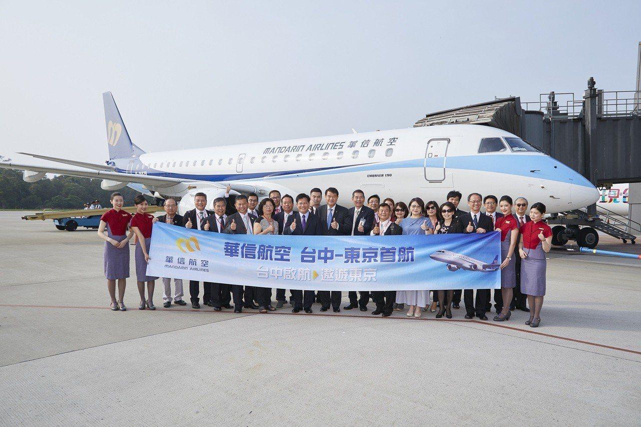 台中-東京航線於6月14日正式啟航,是台中唯一直飛日本東京的航空公司。圖/華信航...