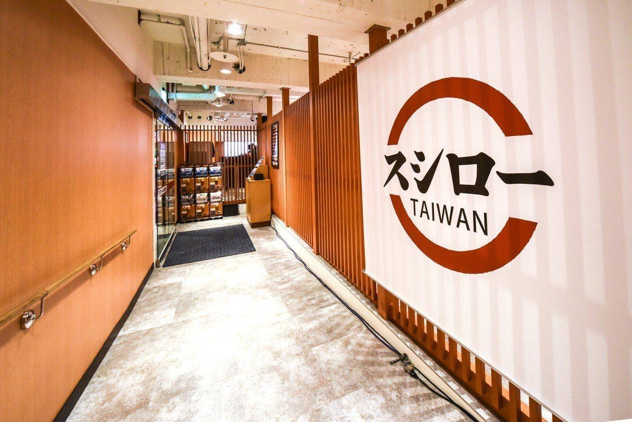 壽司郎台灣旗艦店,首店進駐台北車站商圈。圖/壽司郎提供