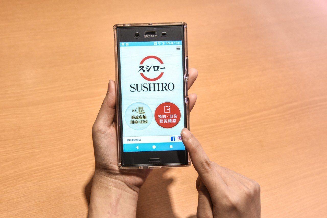 壽司郎APP已於台灣正式上線,提供線上預訂服務。圖/壽司郎提供