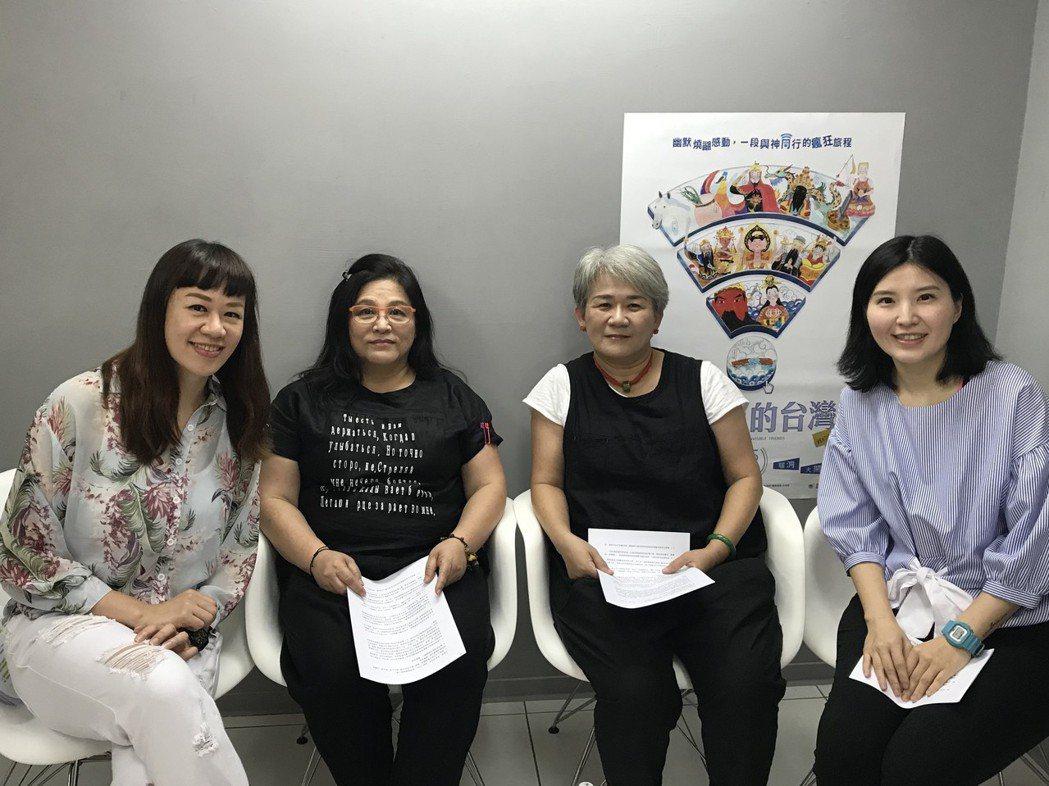 旅遊作家「超級旅行者」Elaine及Vicky,邀請紀錄片「看不見的台灣」兩位「...