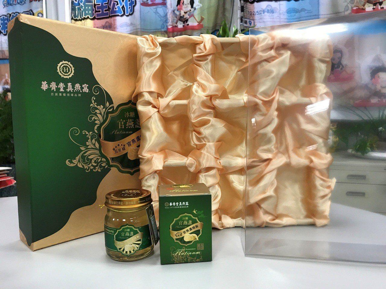 新北環保局指出,「五星級冰糖官燕盞禮盒」包裝層數高達3層超過規定。圖/新北環保局...