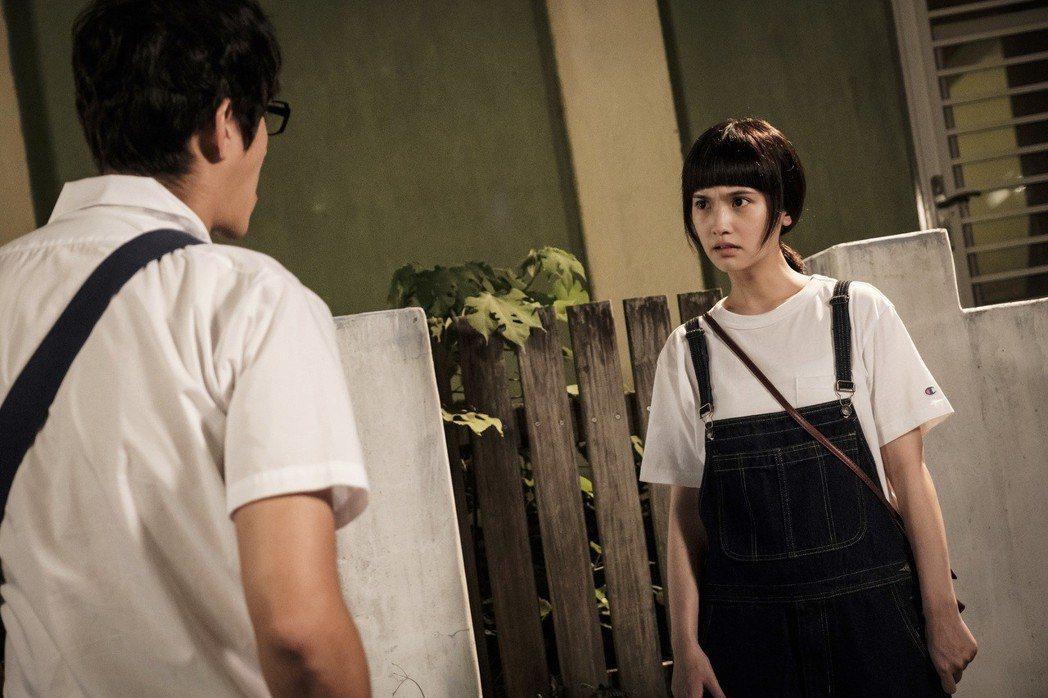 楊丞琳飾演任性少女。圖/八大提供