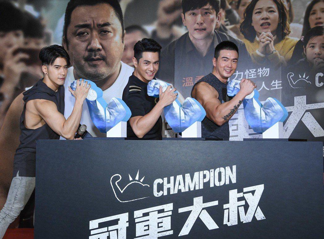 左起:JR紀言愷、祖雄、李沛旭。圖/華映提供