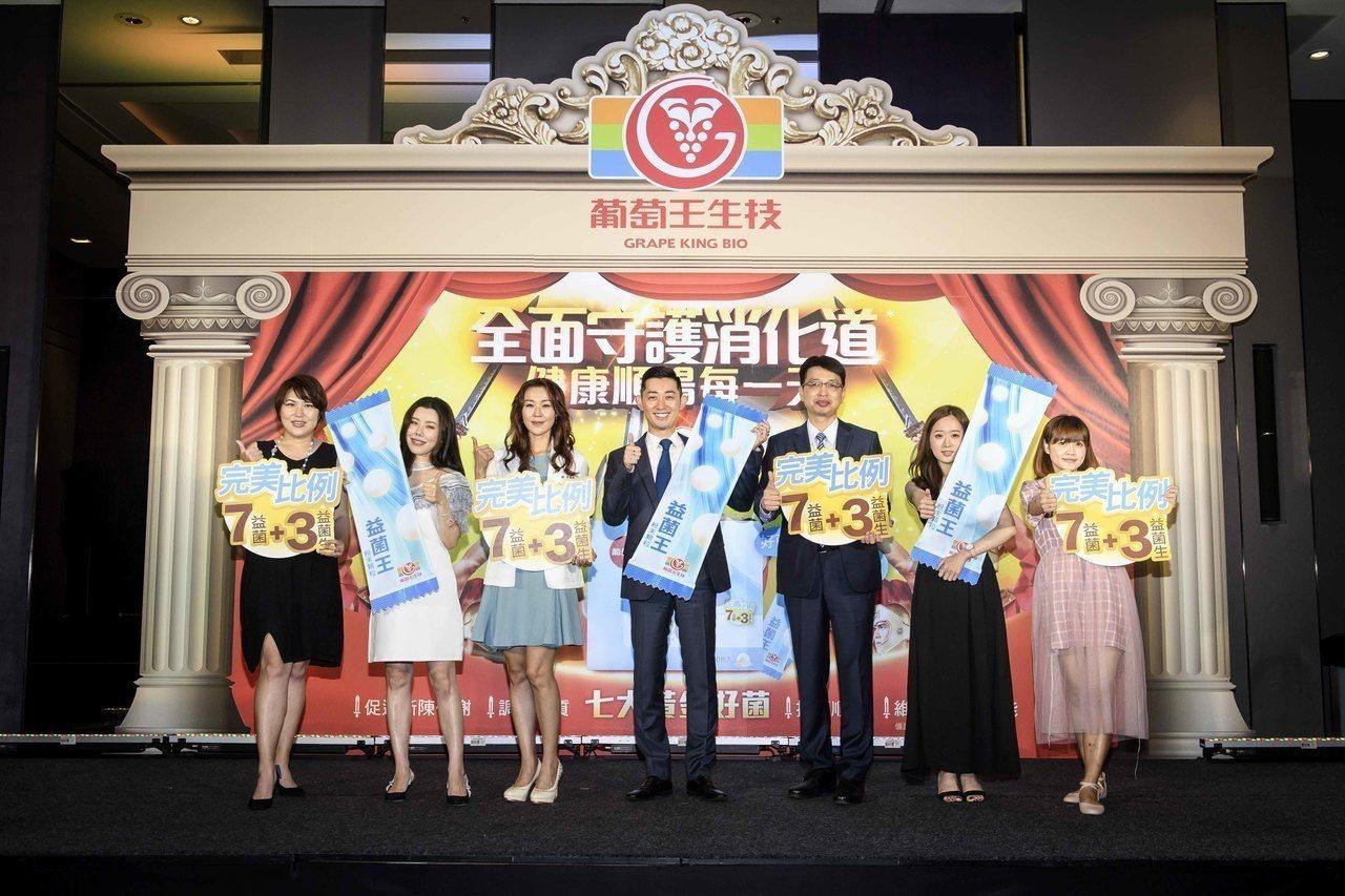 「葡萄王益菌王全新升級」記者會,邀請部落客Choyce(左起)、部落客金老佛爺、...