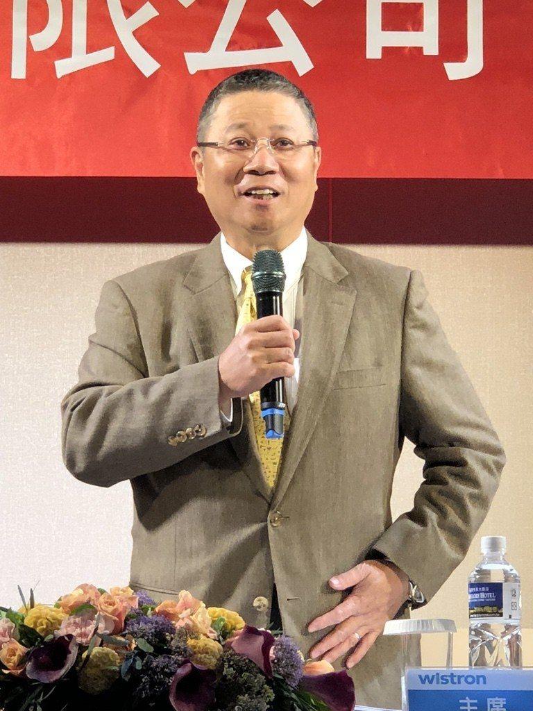 緯創董事長林憲銘。記者蕭君暉/攝影