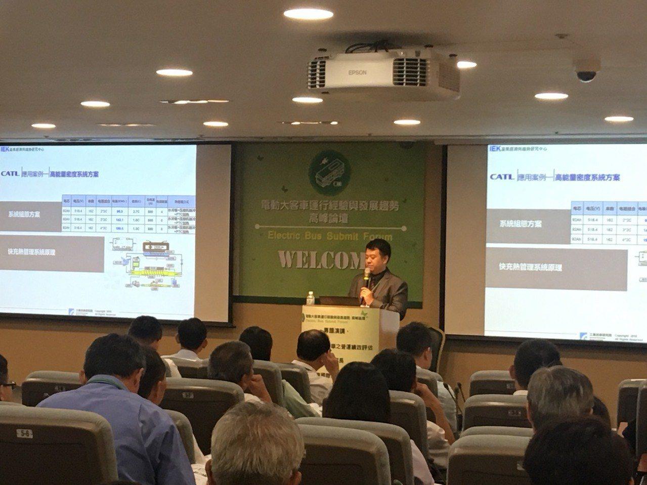 中華民國公共汽車客運商業同業公會全國聯合會今舉辦「電動大客車運行經驗與發展趨勢」...