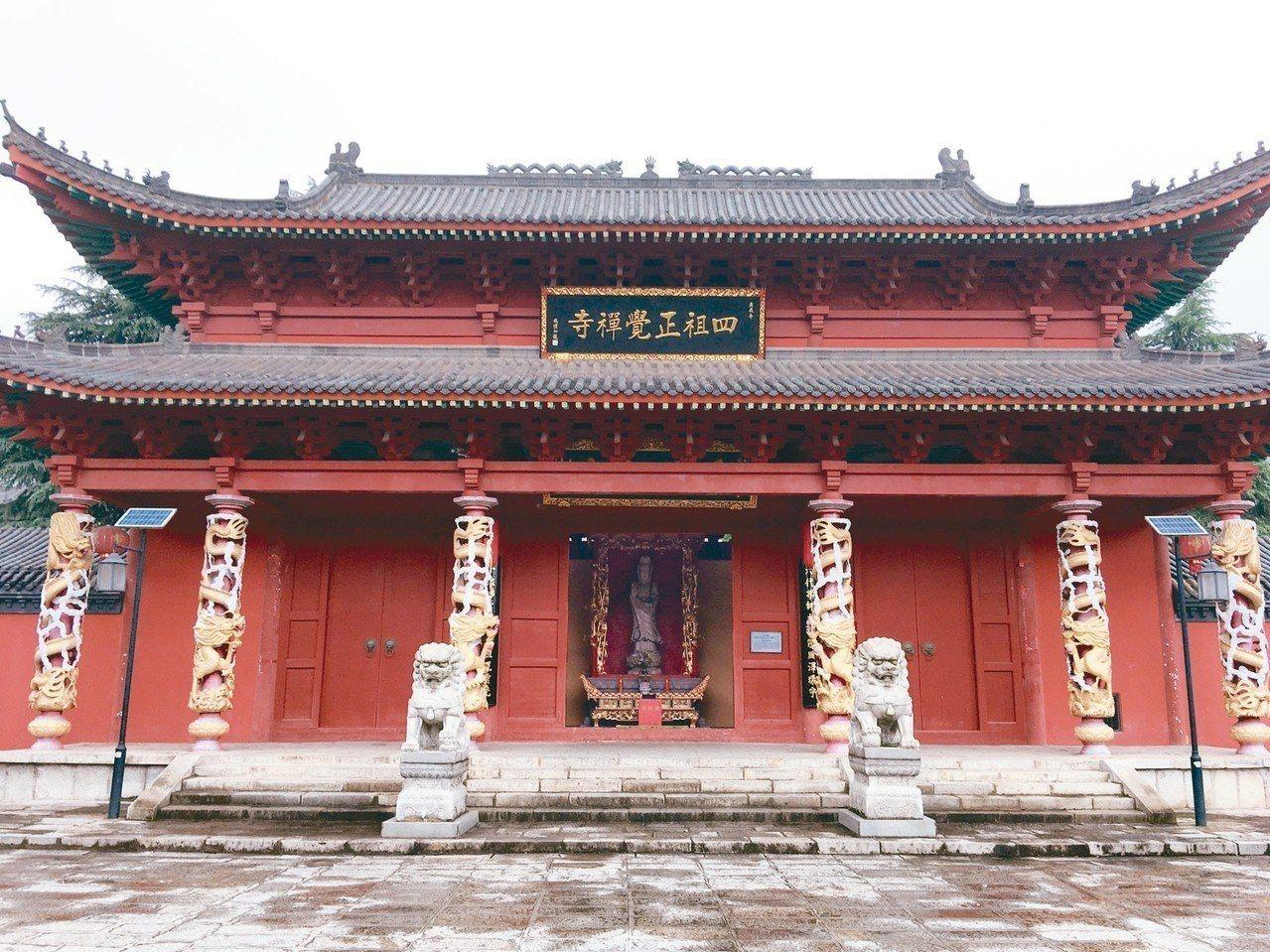 四祖正覺禪寺山門殿。 圖/本報黃梅傳真