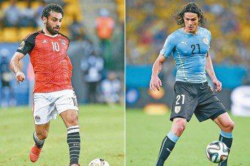「埃及梅西」踢烏拉圭 主帥也樂觀