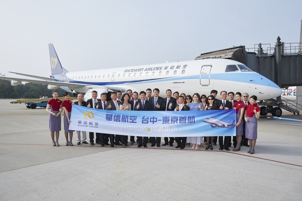 華信台中-東京航線於6月14日正式啟航,是台中唯一直飛日本東京的航空公司。 圖/...