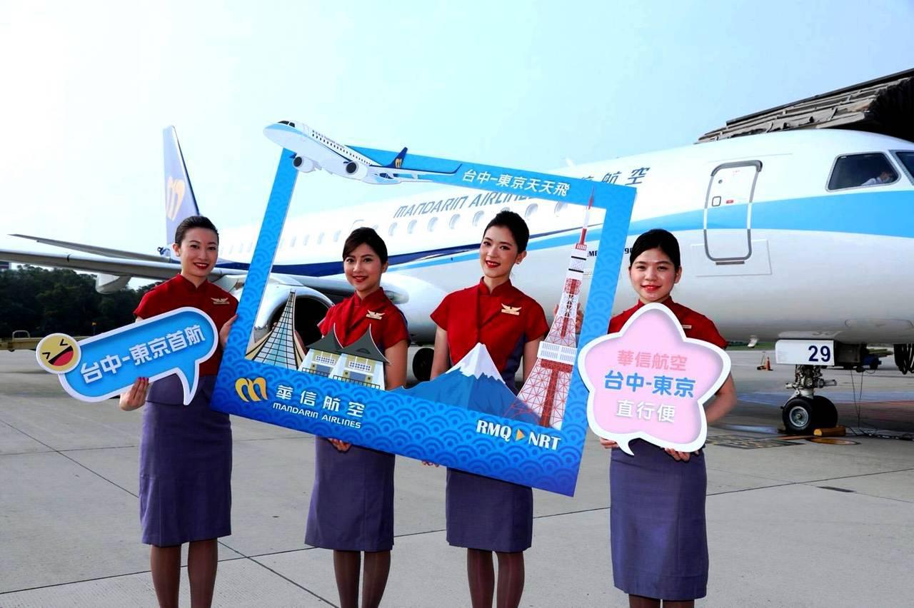 華信航空台中.東京航線昨天正式首航,成為東京自由行的新選擇。 圖/華信航空提供