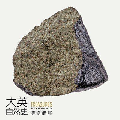 於1911年墜落地球的罕見火星隕石,殘留的泥土痕跡證明火星可能有「水」,激發科學...