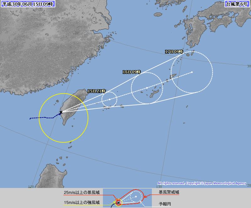 今年第6號颱風生成。 圖/翻攝自日本氣象廳網站