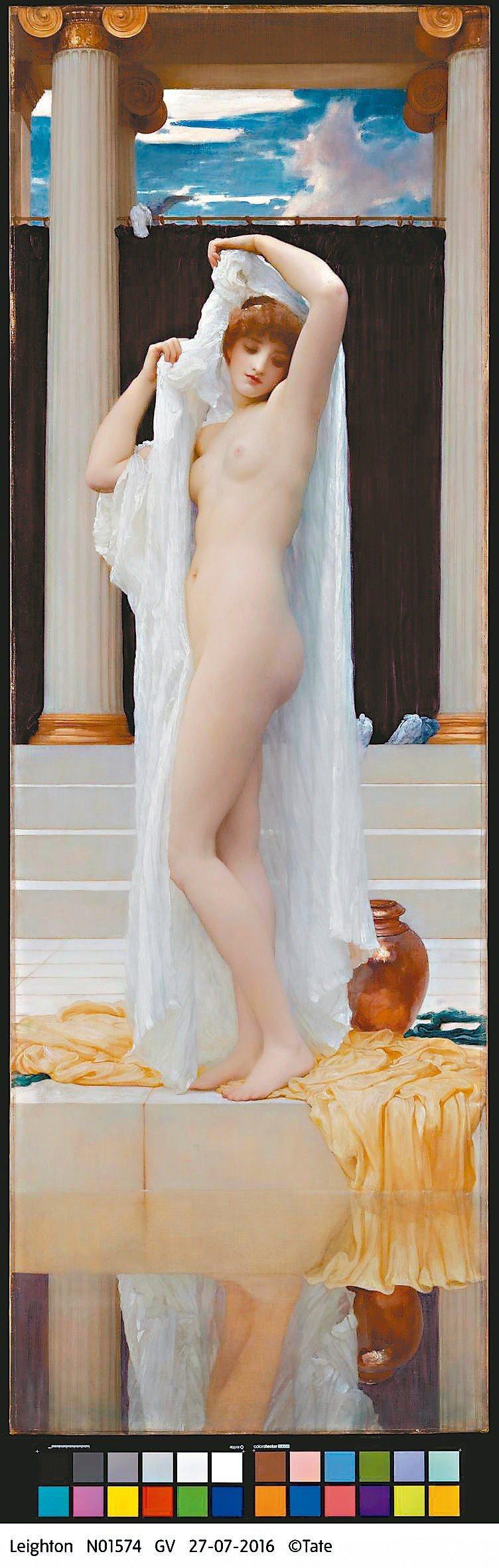 圖1:弗雷德里克‧雷頓男爵(1830-1896),〈賽姬出浴〉,1890。(首次...