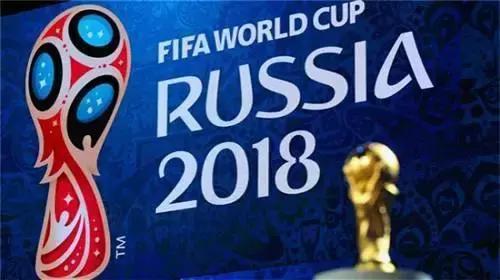 俄羅斯世界盃足球賽在中國大陸點燃狂熱。 圖/摘自網路