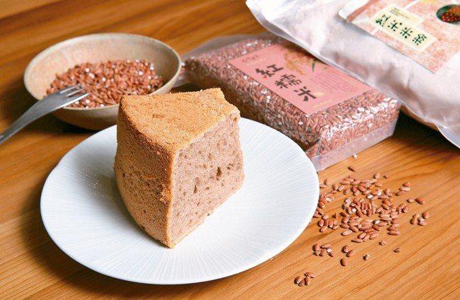 泔米食堂紅米戚風蛋糕。