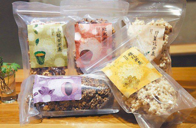 泔米食堂米果系列。 圖/陳立凱、林俊良攝影、各業者提供