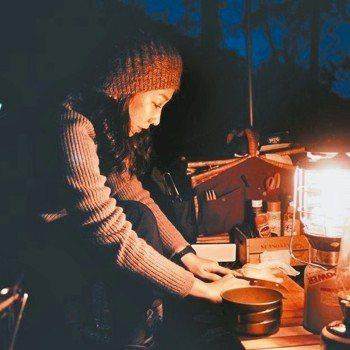 Katherine·露營達人