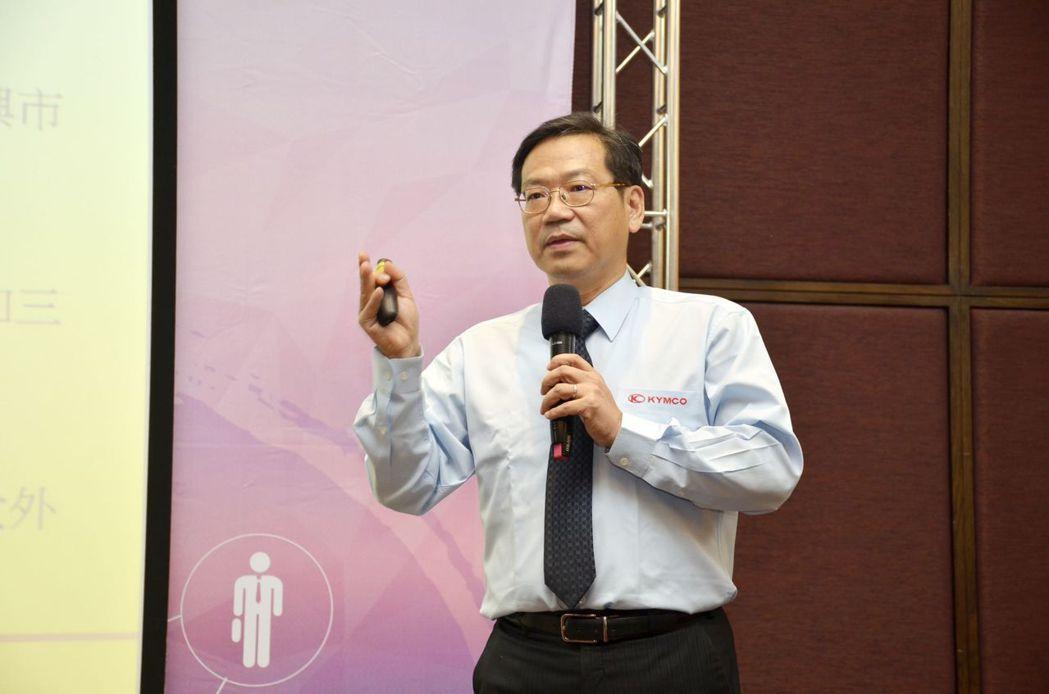 光陽執行長柯俊斌應邀談企業轉型。雲嘉南分署/提供