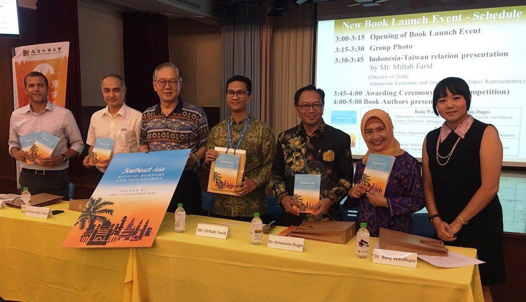 文藻外大東南亞碩士學位學程出版《東南亞:超越國界與邊境》英文專書,收錄來自馬來西...