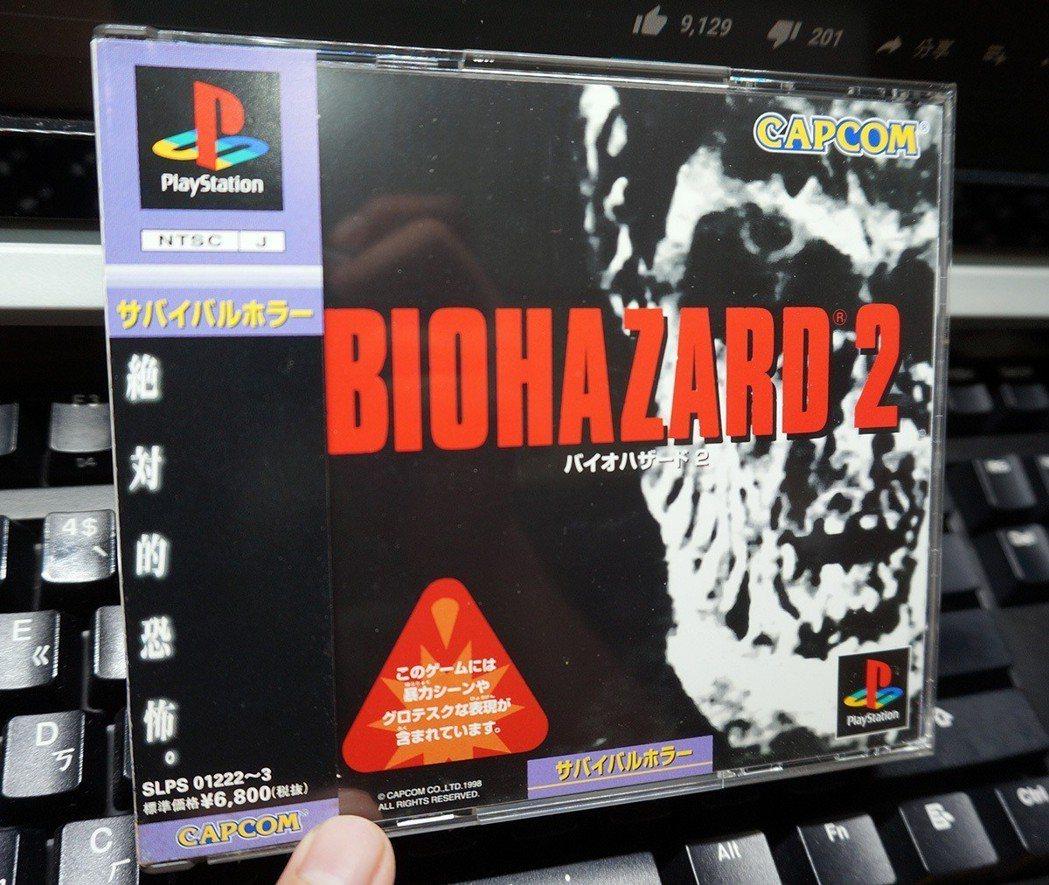 當初PlayStation版本的惡靈古堡2遊戲封面,側標上面的「絕對的恐怖」五個...