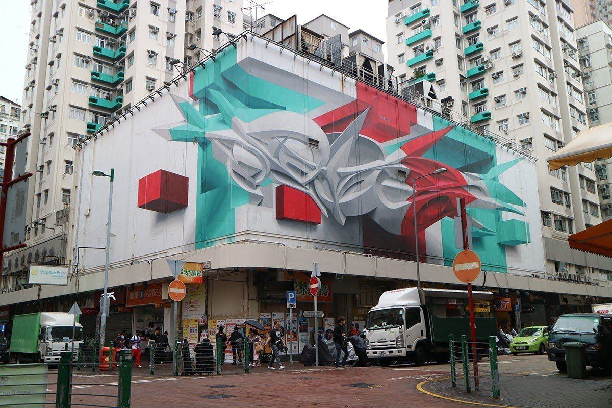 點綴電子街藝術正興起-圖為黃金大廈元洲福華街146-152號