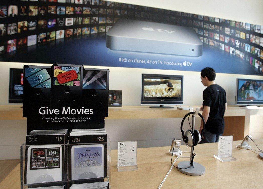 據傳蘋果打算拍攝動畫電影,在線上影音市場挑戰Netflix、Google和亞馬遜...