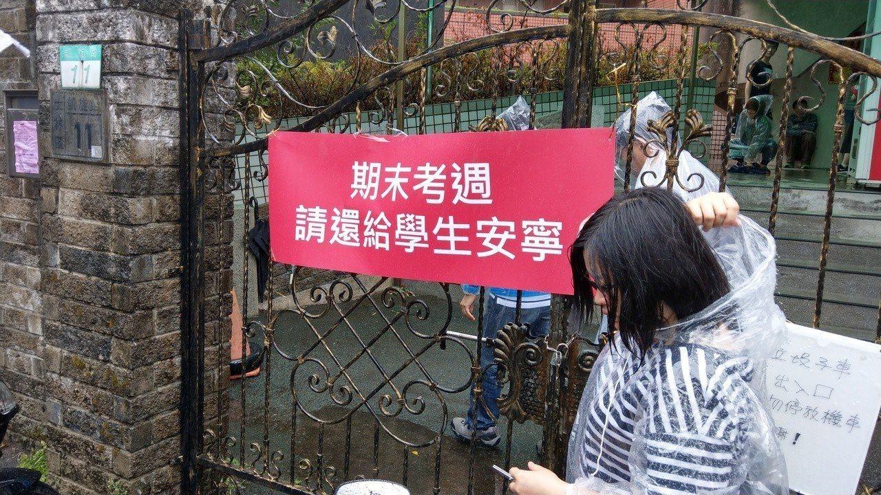 學生在大群館大門貼上「期末考週、請還給學生安寧」,不願官員入內會勘。記者楊正海/...