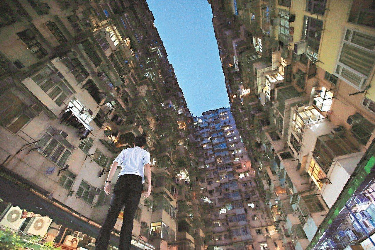 香港愈來愈高的房價讓年輕一代的香港人感到沉重壓力。圖╱聯合報系資料照