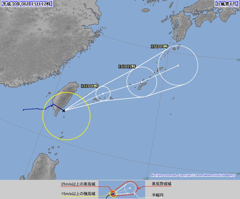 日本氣象廳今早發布今年第6號颱風凱米形成。圖/翻攝自日本氣象廳網站