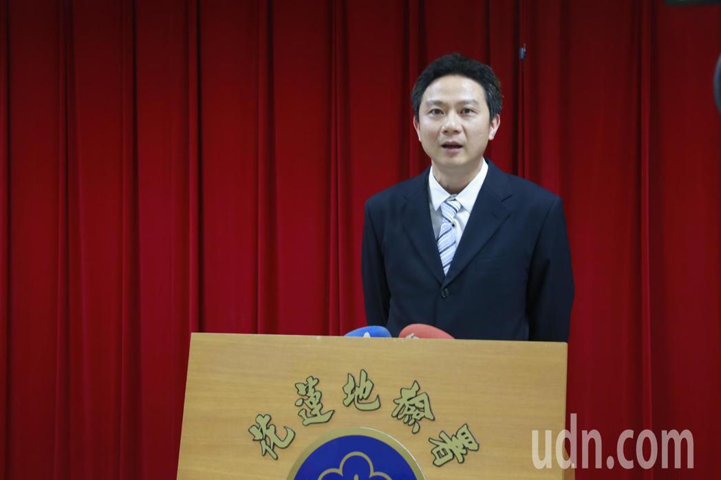 花蓮地檢署主任檢察官王怡仁今早開記者會說明。記者蔡翼謙/攝影