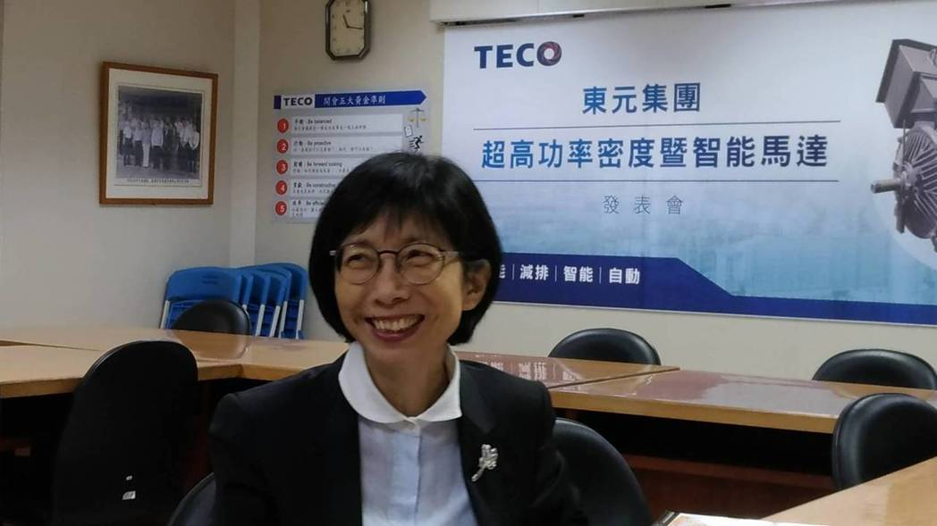 邱純枝續任東元董事長,她表示,今年業績及獲利目標要比去年好。記者張義宮/攝影