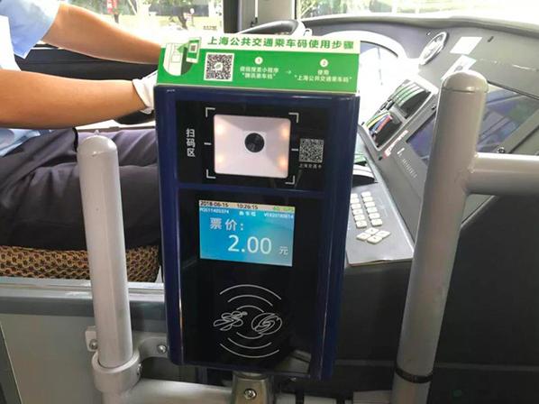 在上海搭公車,可掃碼付款。圖/翻攝自澎湃新聞