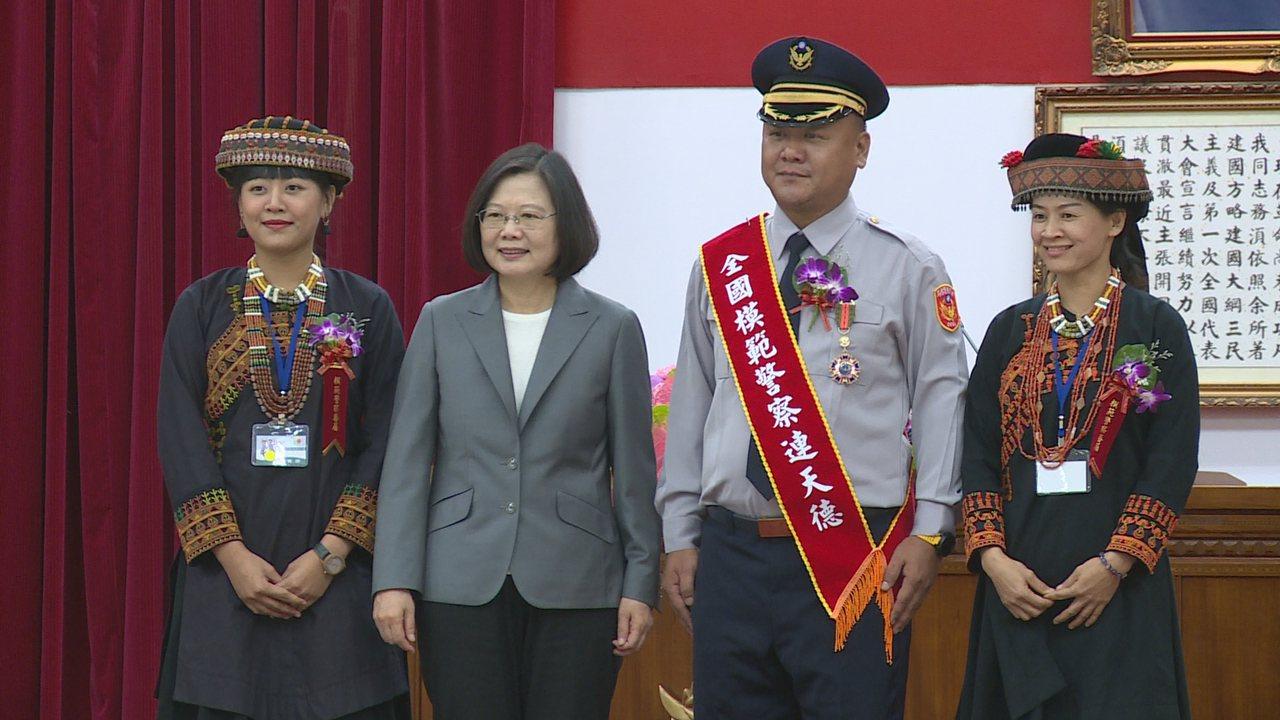 總統蔡英文出席107年警察節慶祝大會。記者陳煜彬/攝影