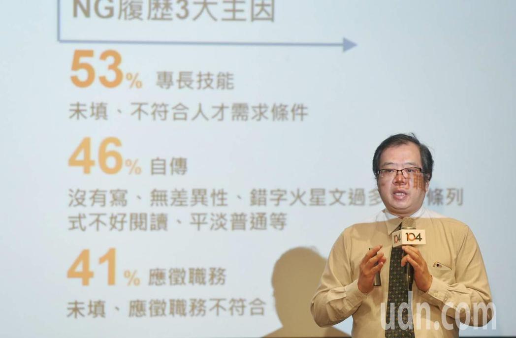 104人資學院資深副總經理花梓馨以「告別辛世代 挺進社會新中堅」為題發表演講。記...
