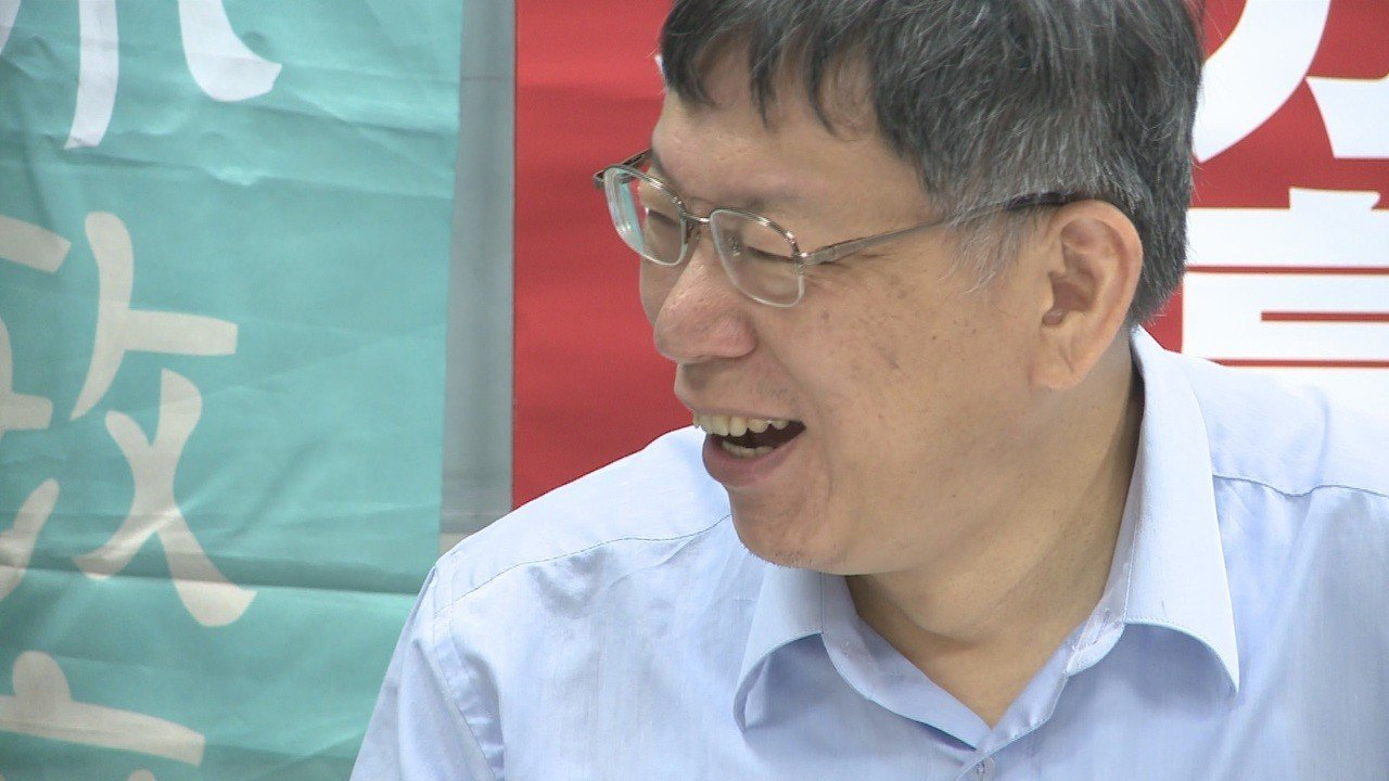 台北市長柯文哲上午出席《改變12位公民實踐者的故事》新書座談會。記者楊凱竣/攝影