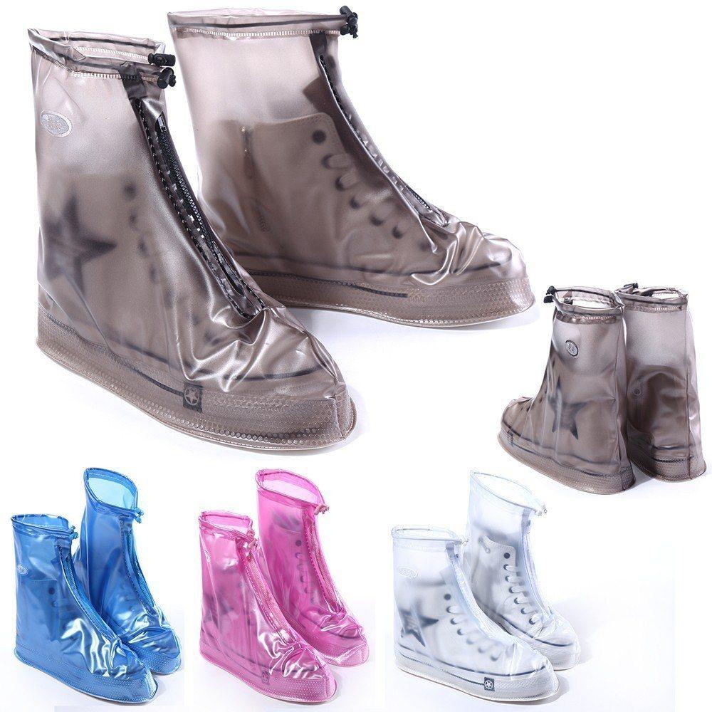LI YU時尚輕便防雨鞋套,6月22日前特價242元。圖/momo購物網提供