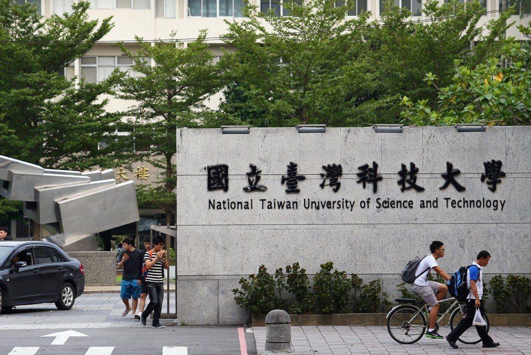 台科大的碩博士生是科大最多,外籍生也居冠。本報資料照片。