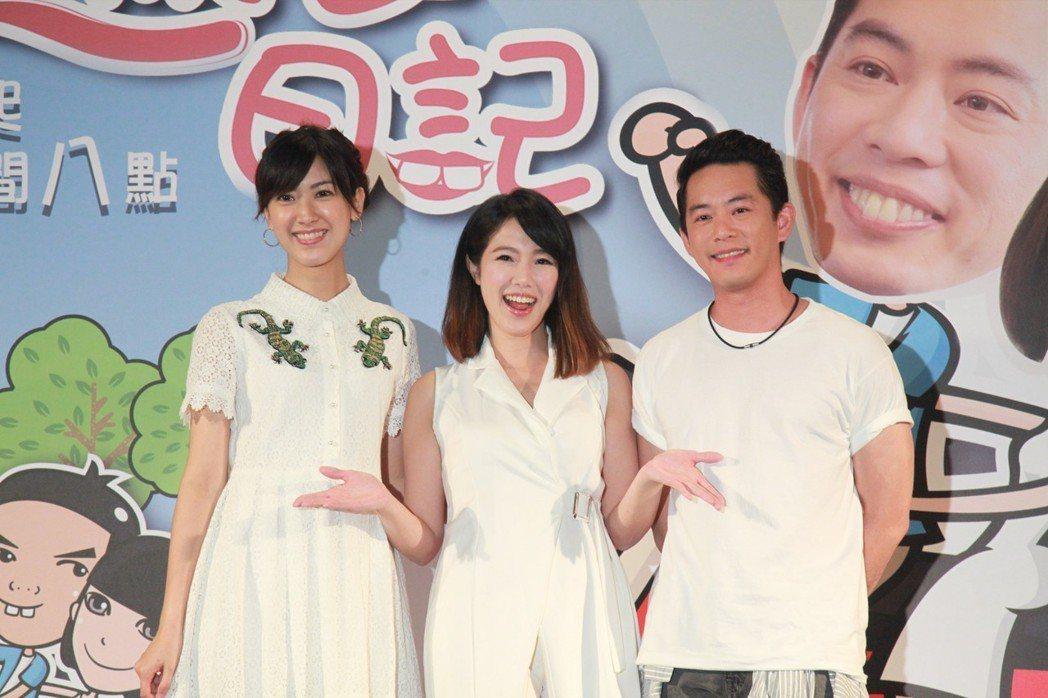 黃瑄三部戲三度介入陳怡嘉(左起)、Junior韓宜邦之間當小三。圖/大愛台提供