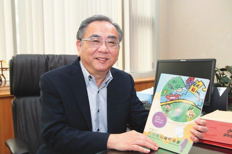 地震基金董事長陳明仁。聯合報系資料照/記者黃寅攝影