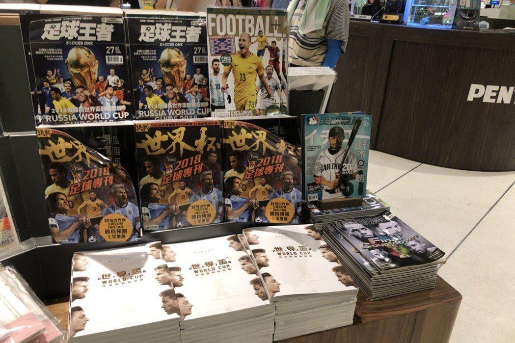 2018世界盃足球賽在俄羅斯開踢,全球掀起熱潮,目前通路架上販售與世足賽相關的特...