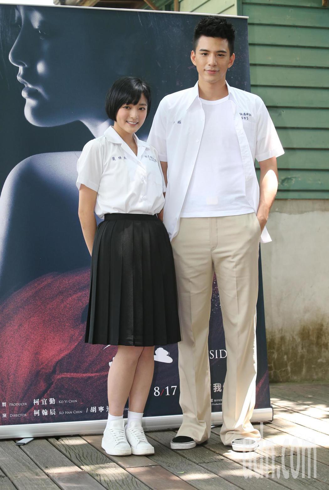 電視劇「鬥魚」改拍成電影版,片中演員林柏叡、王淨宣傳新戲。記者許正宏/攝影