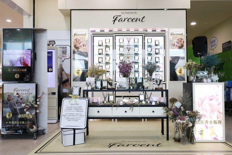 花仙子即日起至6月26日在家樂福新店店打造Les Parfums de Farc...