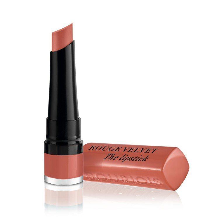 BOURJOIS妙巴黎紅絲絨薄霧唇膏5月推出4款裸色系新色。圖/妙巴黎提供