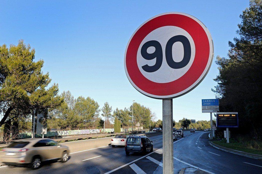 今年1月,南法一條道路的速限為時速90公里。歐新社
