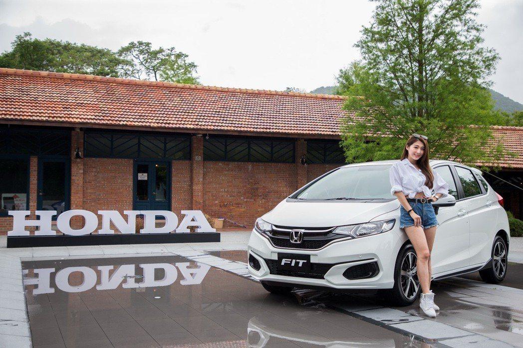 Honda FIT。 圖/台灣本田提供