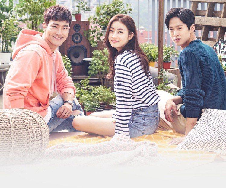 始源(左起)、姜素拉、孔明主演「卞赫的愛情」。圖/緯來戲劇台提供