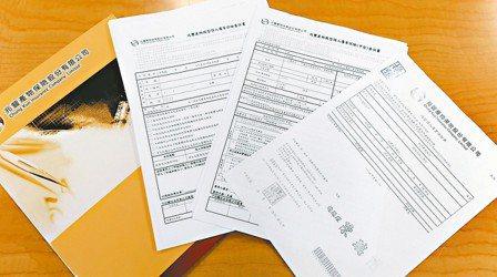 金管會開放保險業辦理微型保險,有助社會基層民眾保險保障。 圖/經濟日報提供