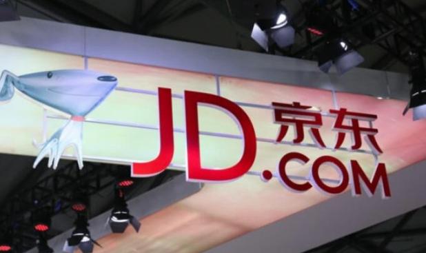 Google將以5.5億美元現金投資京東,雙方將結成廣泛的戰略合作伙伴關係。(照...
